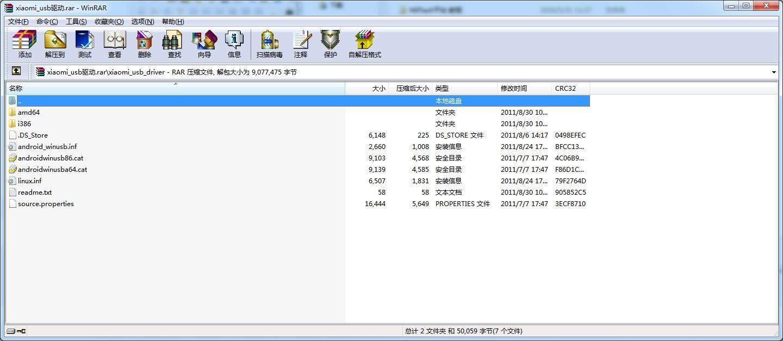 红米NOTE线刷驱动.jpg
